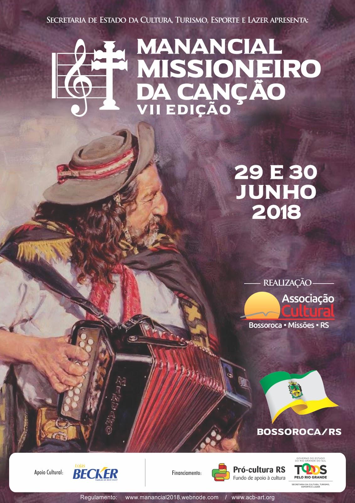 A 7ª edição do Manancial Missioneiro da Canção acontece em junho na cidade de Bossoroca