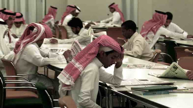 NEW REVISED NITAQAT SAUDIZATION PROGRAM