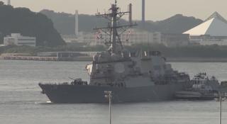 Seven missing sailors from damaged destroyer confirmed dead