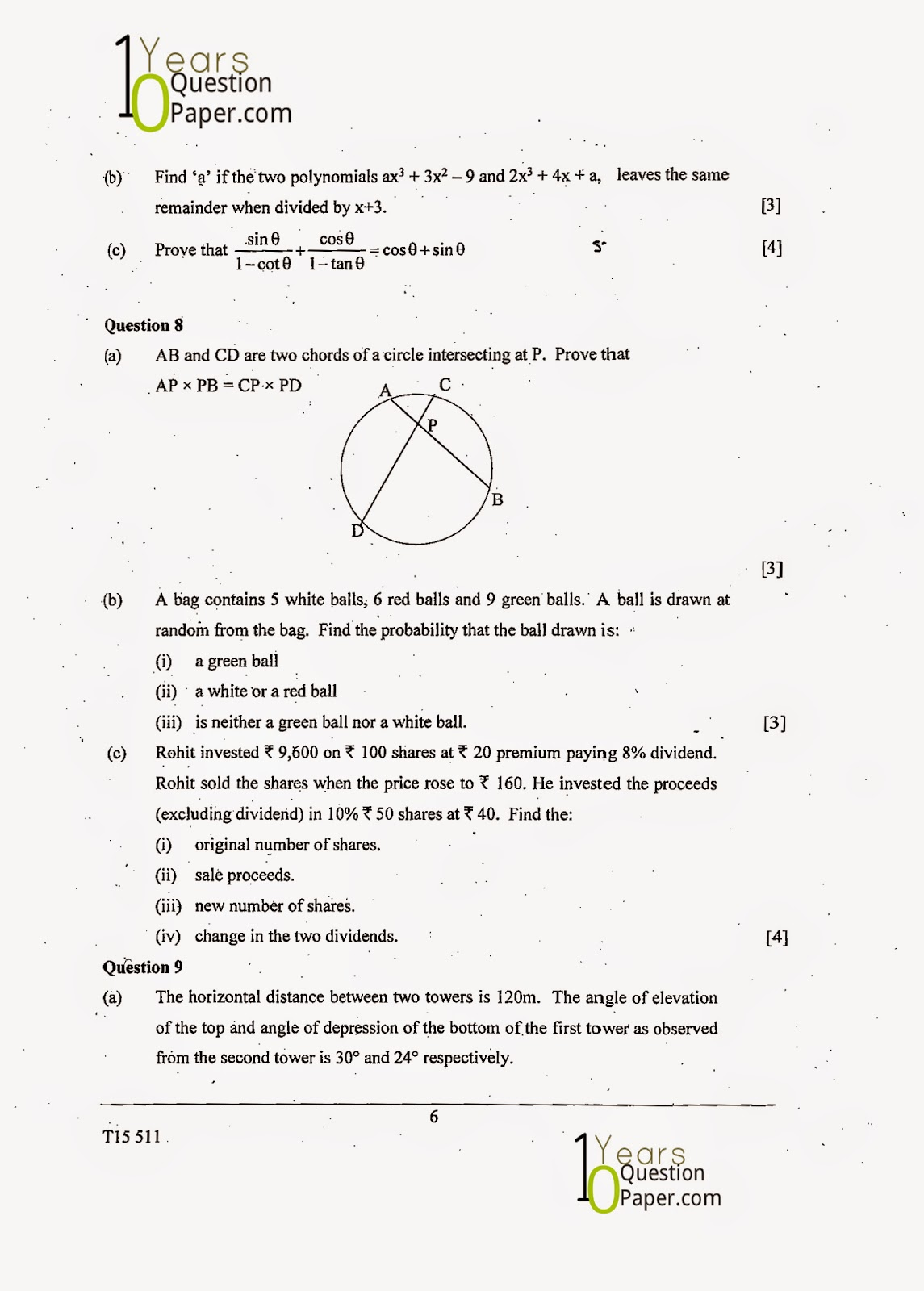 Sslc Maths Text Book Pdf