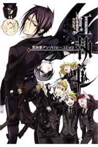 Kuroshutsuji Anthology Comic