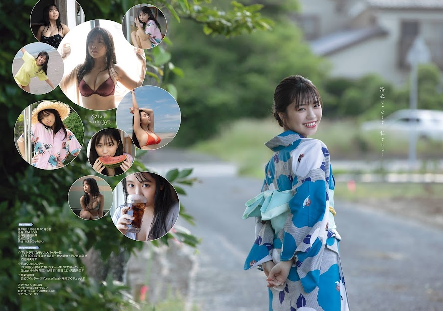[Young Gangan] 2020 No.14 大原優乃