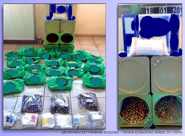 Πλήθος συσκευασιών & φιαλιδίων με αναβολικά βρέθηκαν σε εμπορευματοκιβώτιο μεταφορικής εταιρείας