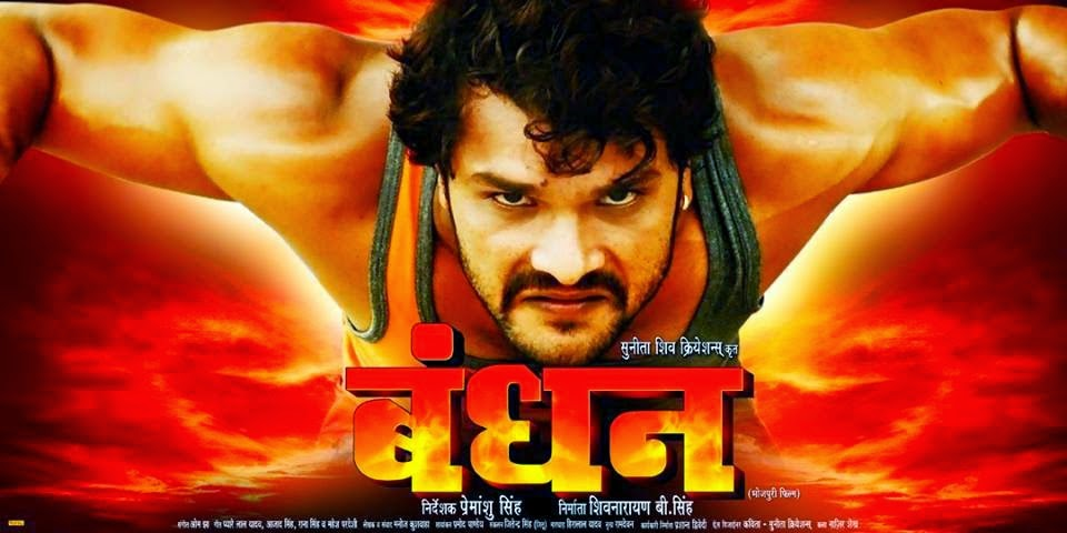 Navratri 2015 mata bhojpuri songs download,hindi songs happy.