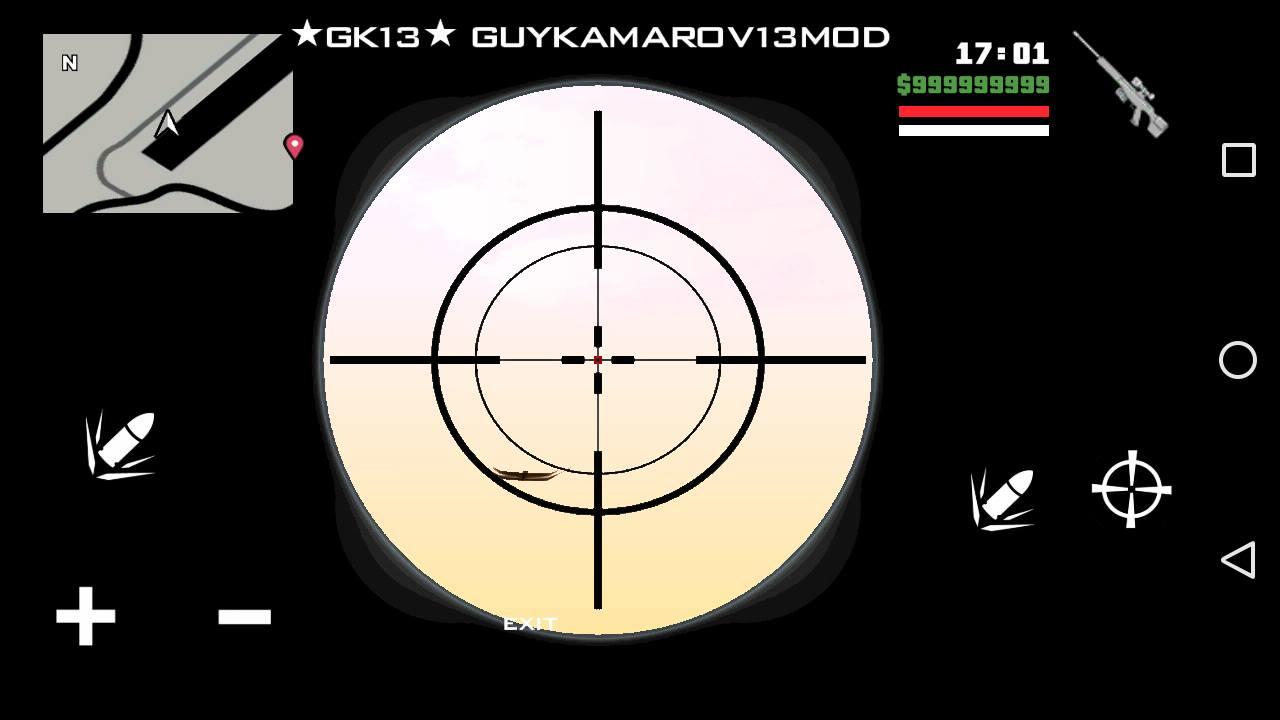 Gta san andreas (9) crosshair pack mod gtainside. Com.