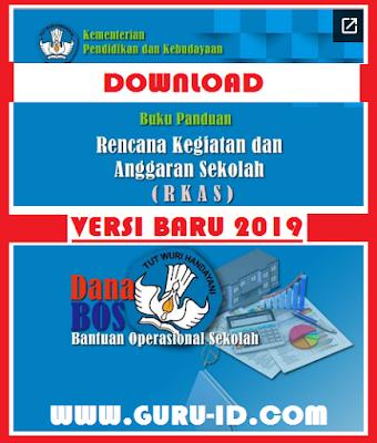 gambar cara mengisi aplikasi RKAS BOS online kemendikbud