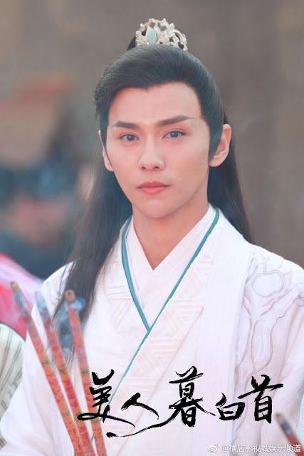 Mei Ren Mu Bai Shou