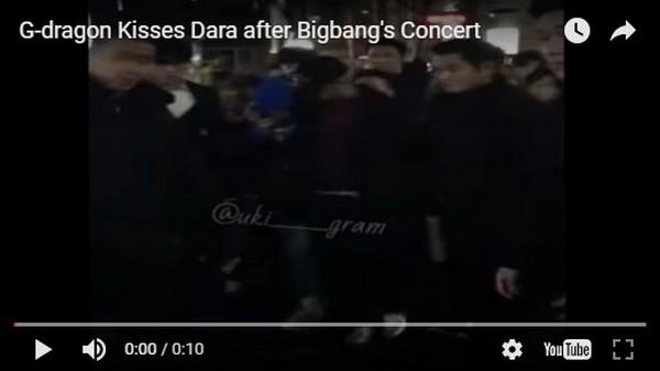 Komentar perwakilan YG Entertainment tentang isu pacaran G-Dragon dan Sandara Park.
