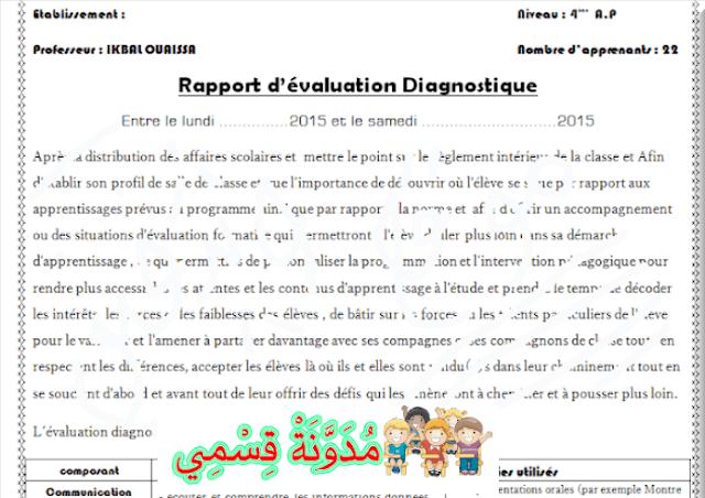 Rapport d'évaluation diagnostique pour la 4eme année du primaire