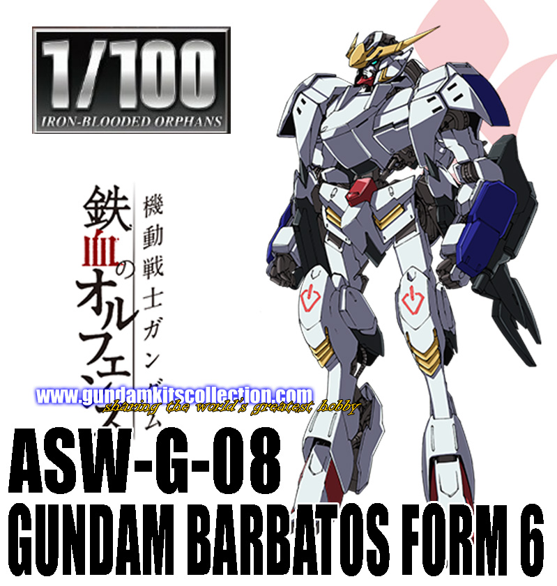 1/100 Gundam Barbatos Form 6 - Release Info, Box art and Official ...