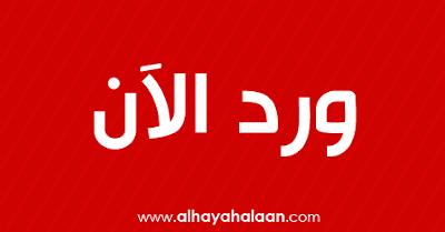 صفحة اطباء مصر تنشر صور صادمة لجثث المتوفين في مشرحة زينهم الآن.. تحذير +18