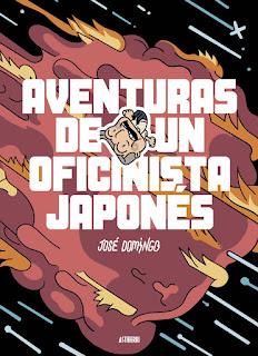 http://nuevavalquirias.com/aventuras-deun-oficinista-japones.html
