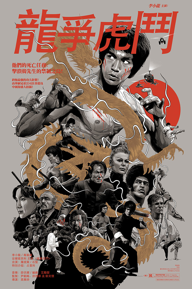Grzegorz Domaradzki aka Gabz (Poland) - Bruce Lee art collection @ YellowMenace