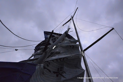 Spirit of Yukoh a démâté, le Japonais Kojiro Shiraishi doit abandonner