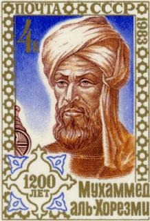 Muḥammad bin Mūsā al-Khawārizmī