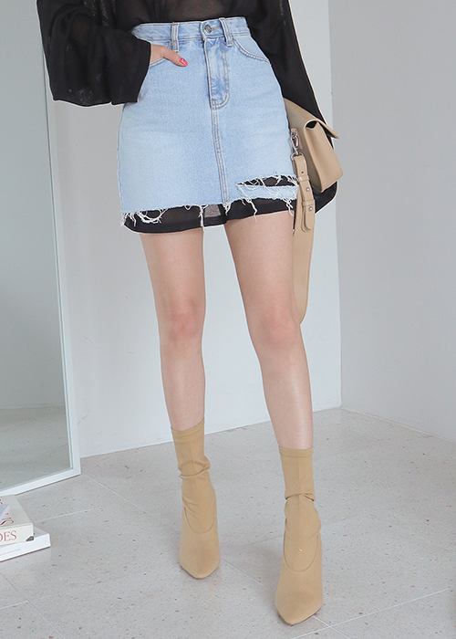 Frayed Hem Slashed Denim Skirt