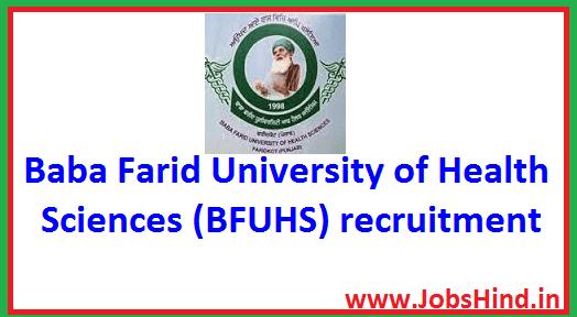 BFUHS Recruitment 2017