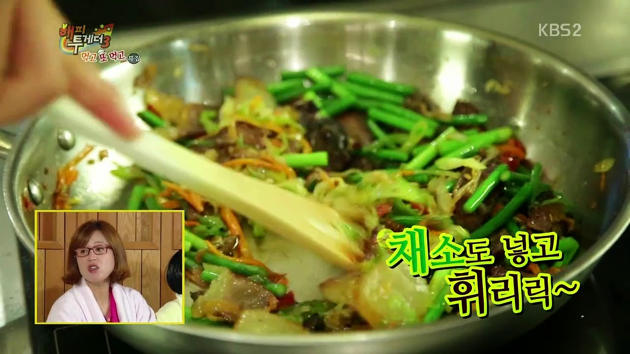 Park Mi Sun Happy Together Night Cafeteria miss A Fei Stir fried Dried Pork Recipe Happy Together miss A fei fei night cafeteria miss a fei park myeong su yoo jae suk enjoy korea hui park mi sun