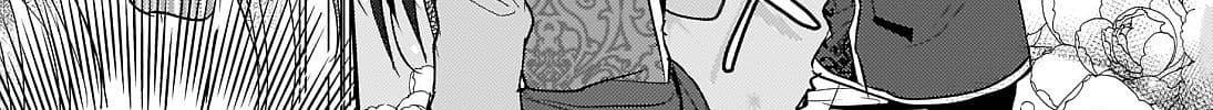 อ่านการ์ตูน Skill Daidokoro Shoukan wa Sugoi! Isekai de Gohan Tsukutte Point Tamemasu ตอนที่ 8 หน้าที่ 159