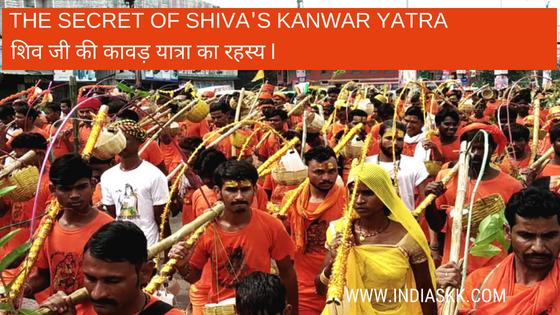 The Secret of Shiva's Kanwar Yatra शिव जी की कावड़ यात्रा का रहस्य 2018