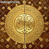 spesialis pintu masjid