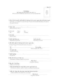 Formulario de solicitud de Exencion de Visado para Vietnam