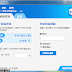 Teamviewer Portable 8.0.22298 阿榮版 (9.0.23358 Beta) - 遠端遙控公司內電腦