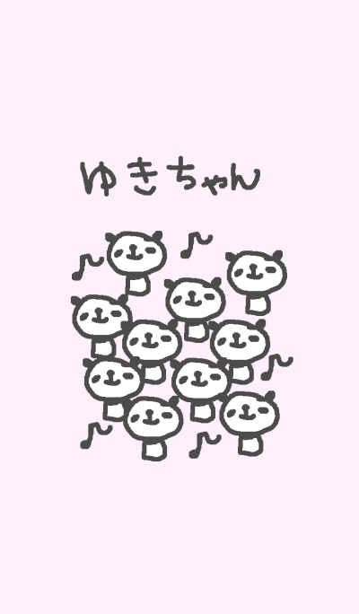Yuki cute panda theme.