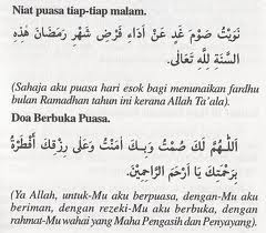 Bacaan Niat Niat Puasa Senin Kamis Ramadhan