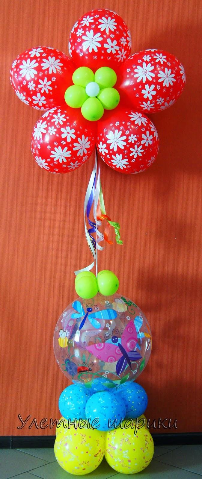 Композиция с цветами  из воздушных шариков