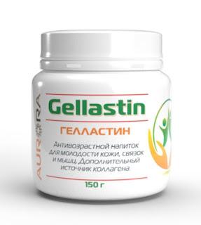 Gellastin (Гелластин).jpg