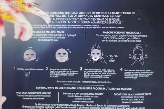 Гидрогелевая маска с пробиотиками Lancome Advanced Génifique