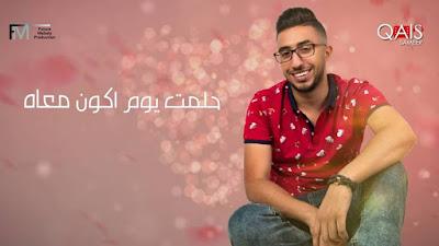 عبد الله ربيع يطرح «ضي القمر» عبر اليوتيوب