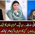 Imran Khan  Phone black berray