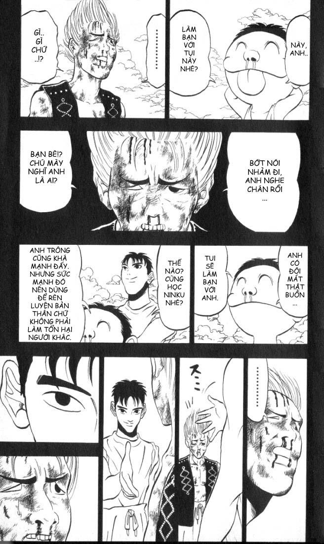 NINKU vol 13 trang 11