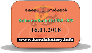 keralalottery.info, sthree sakthi today result : 16-1-2018 sthree sakthi lottery ss-89, kerala lottery result 16-01-2018, sthree sakthi lottery results, kerala lottery result today sthree sakthi, sthree sakthi lottery result, kerala lottery result sthree sakthi today, kerala lottery sthree sakthi today result, sthree sakthi kerala lottery result, sthree sakthi lottery ss 89 results 16-01-2018, sthree sakthi lottery ss-89, live sthree sakthi lottery ss-89, 16.1.2018, sthree sakthi lottery, kerala lottery today result sthree sakthi, sthree sakthi lottery (ss-89) 16/01/2018, today sthree sakthi lottery result, sthree sakthi lottery today result 16-1-2018, sthree sakthi lottery results today 16 1 2018, kerala lottery result 16.01.2018 sthree-sakthi lottery ss 89, sthree sakthi lottery, sthree sakthi lottery today result, sthree sakthi lottery result yesterday, sthreesakthi lottery ss-89, sthree sakthi lottery 16.1.2018 today kerala lottery result sthree sakthi, kerala lottery results today sthree sakthi, sthree sakthi lottery today, today lottery result sthree sakthi, sthree sakthi lottery result today, kerala lottery result live, kerala lottery bumper result, kerala lottery result yesterday, kerala lottery result today, kerala online lottery results, kerala lottery draw, kerala lottery results, kerala state lottery today, kerala lottare, kerala lottery result, lottery today, kerala lottery today draw result, kerala lottery online purchase, kerala lottery online buy, buy kerala lottery online, kerala lottery tomorrow prediction lucky winning guessing number, kerala lottery, kl result,  yesterday lottery results, lotteries results, keralalotteries, kerala lottery, keralalotteryresult, kerala lottery result, kerala lottery result live, kerala lottery today, kerala lottery result today, kerala lottery results today, today kerala lottery result