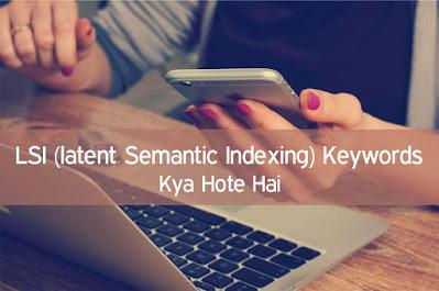 LSI (latent Semantic Indexing) Keywords Kya Hote Hai - Full Guide Hindi Main