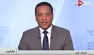 برنامج مانشيت حلقة الثلاثاء 22-8-2017 مع حسانى بشير و قراءة في أبرز عناوين الصحف المصرية والعربية والعالمية