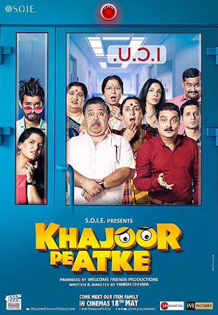 Poster Of Hindi Movie Khajoor Pe Atke 2018 Full HD Movie Free Download 720P Watch Online