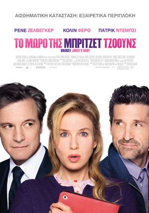 Bridget Jones's Baby (2016) ταινιες online seires oipeirates greek subs