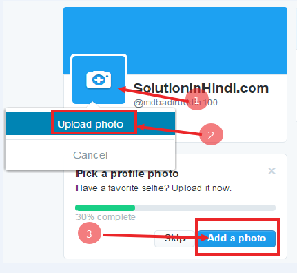 Twitter kaise use kare (how to use twitter in Hindi)
