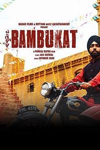 Poster of Bambukat 2016 480p Punjabi pDVDRip Full Movie Download