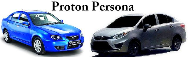 Proton Persona 2016 Harga, Gambar & Spesifikasi