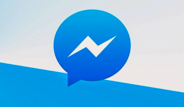 Facebook Messenger Windows Download ~ TechOpaedia