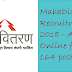 MahaDiscom Recruitment 2018 for 164 various posts.