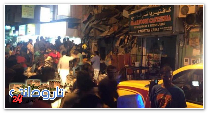 إصابة 20 شخصا في انهيار مبنى سكني بالبحرين