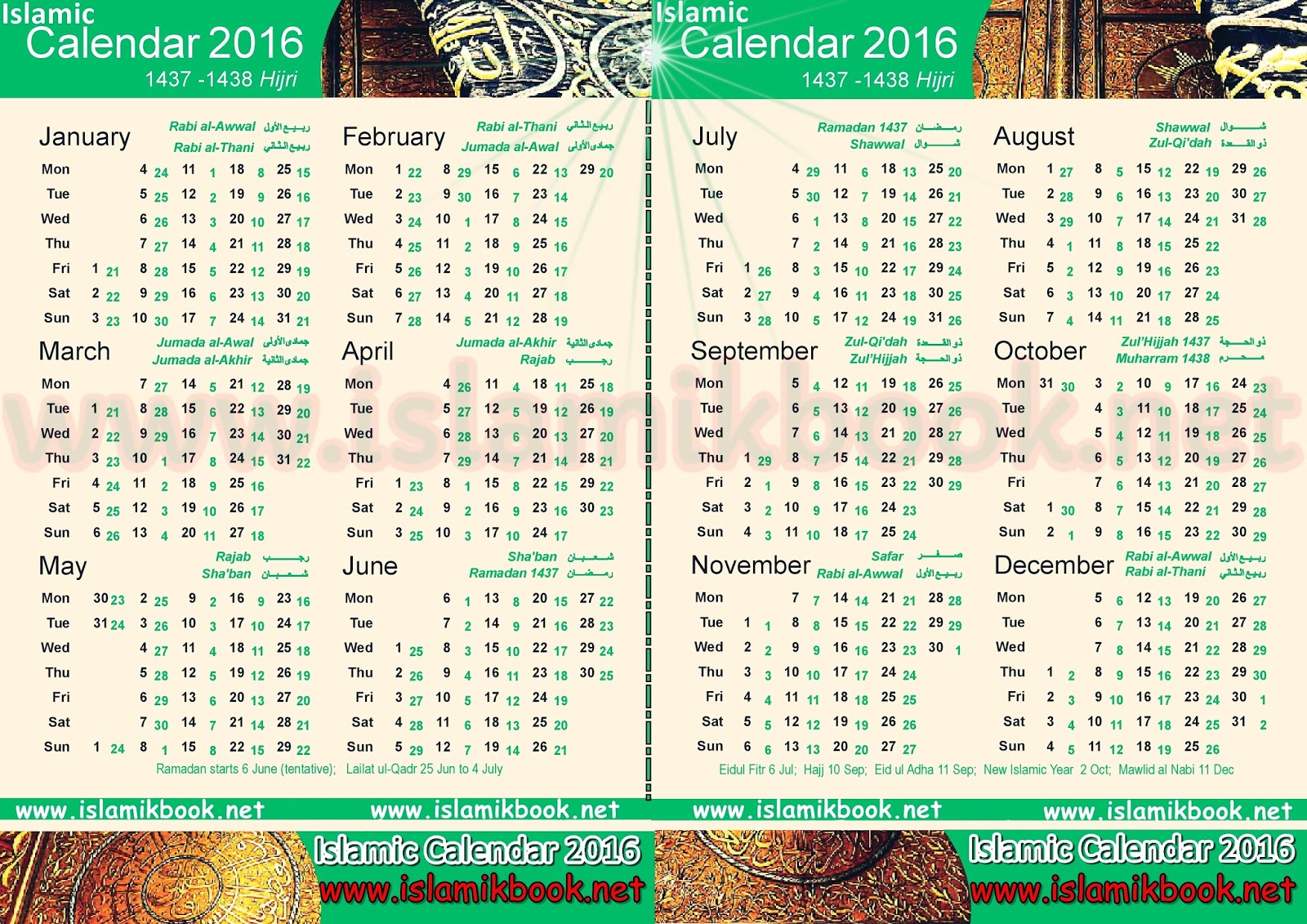 Download Printable Islamic Calendar 2018 1439/ Hijri