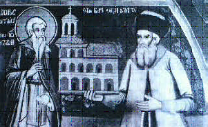 Резултат с изображение за Братът на Паисий Хилендарски Лаврентий