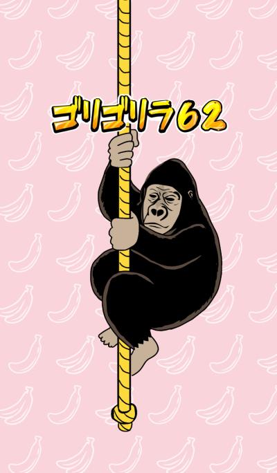 Gorillola 62!