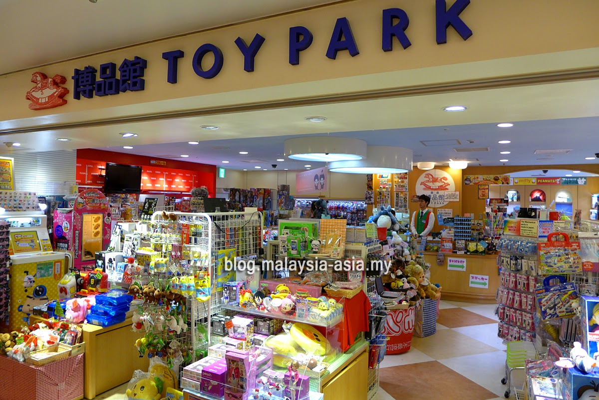 Toy Park Shop at Osaka Airport